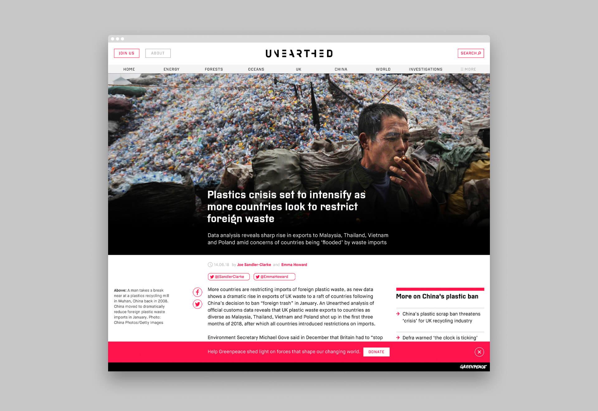 UE_Desktop_3